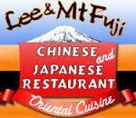 Lee & Mt. Fuji